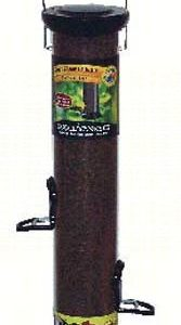"""Onyx Clever Clean 18"""" 4-port Finch Feeder"""