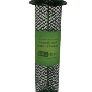 1.25 qt Magnet Mesh Shelled Peanut Feeder